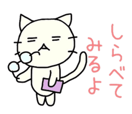 The loose cat sticker sticker #4221804
