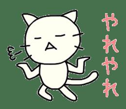 The loose cat sticker sticker #4221809