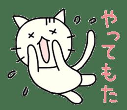 The loose cat sticker sticker #4221810