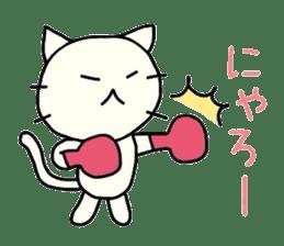The loose cat sticker sticker #4221813