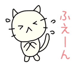 The loose cat sticker sticker #4221815