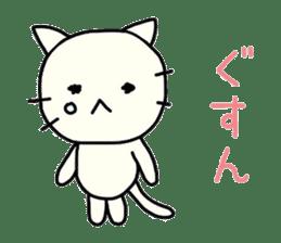 The loose cat sticker sticker #4221816