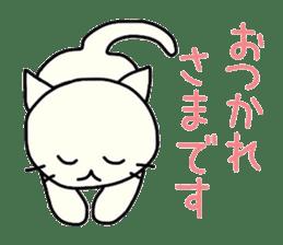 The loose cat sticker sticker #4221818