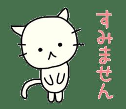 The loose cat sticker sticker #4221819