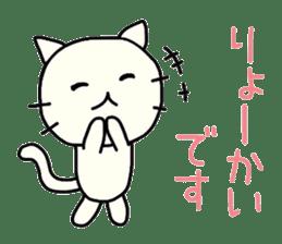 The loose cat sticker sticker #4221820