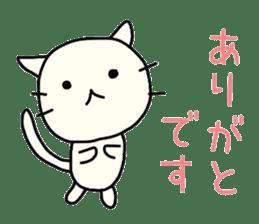 The loose cat sticker sticker #4221821