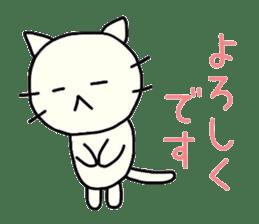 The loose cat sticker sticker #4221822
