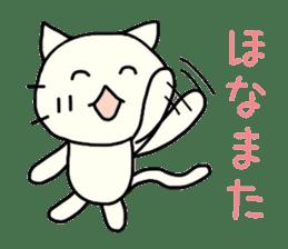 The loose cat sticker sticker #4221823