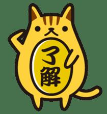 koban-neco sticker #4224944