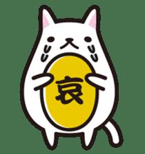 koban-neco sticker #4224946