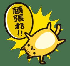 koban-neco sticker #4224950
