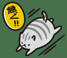 koban-neco sticker #4224951