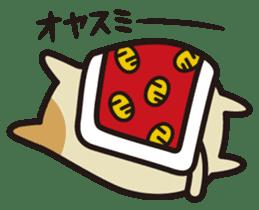 koban-neco sticker #4224958