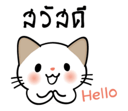 Pretty Kitty sticker #4226104