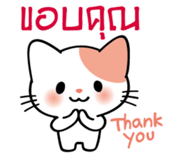 Pretty Kitty sticker #4226105
