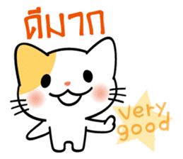 Pretty Kitty sticker #4226108