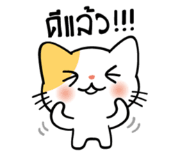 Pretty Kitty sticker #4226109