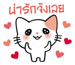 Pretty Kitty sticker #4226113