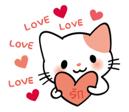 Pretty Kitty sticker #4226114