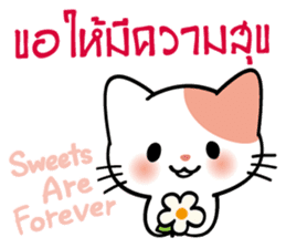 Pretty Kitty sticker #4226115