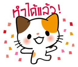 Pretty Kitty sticker #4226120