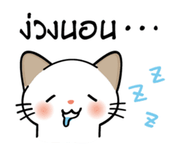 Pretty Kitty sticker #4226126