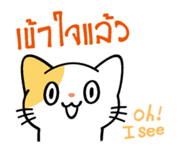 Pretty Kitty sticker #4226129