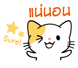 Pretty Kitty sticker #4226130