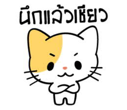 Pretty Kitty sticker #4226131