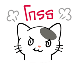 Pretty Kitty sticker #4226137