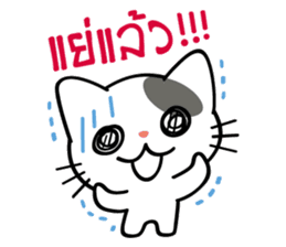 Pretty Kitty sticker #4226138