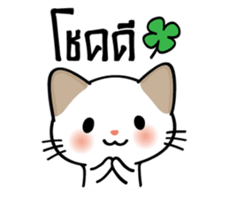 Pretty Kitty sticker #4226142