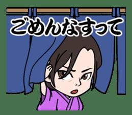 Masaki Kyomoto stickers ~ Drama Version sticker #4231024