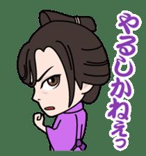 Masaki Kyomoto stickers ~ Drama Version sticker #4231029