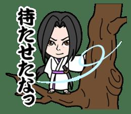Masaki Kyomoto stickers ~ Drama Version sticker #4231043
