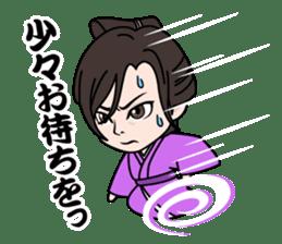Masaki Kyomoto stickers ~ Drama Version sticker #4231044
