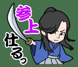Masaki Kyomoto stickers ~ Drama Version sticker #4231046
