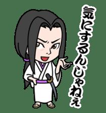 Masaki Kyomoto stickers ~ Drama Version sticker #4231048