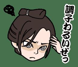 Masaki Kyomoto stickers ~ Drama Version sticker #4231052