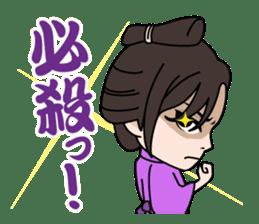 Masaki Kyomoto stickers ~ Drama Version sticker #4231056