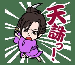 Masaki Kyomoto stickers ~ Drama Version sticker #4231057