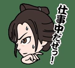 Masaki Kyomoto stickers ~ Drama Version sticker #4231060