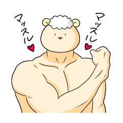 animuscle!