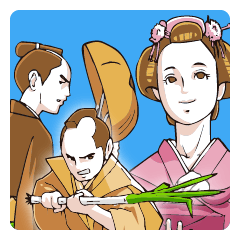 SAMURAI and Japanese leek