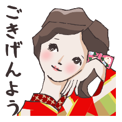 Lovely Kimono Girls tsubaki & yayoi.
