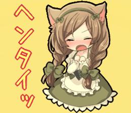 Nyanmusu2! sticker #4239816