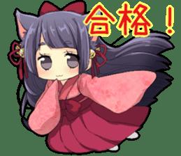 Nyanmusu2! sticker #4239820