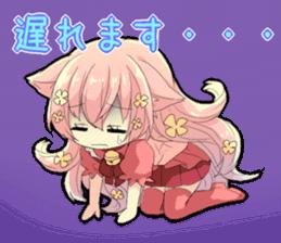 Nyanmusu2! sticker #4239826