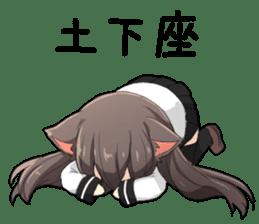 Nyanmusu2! sticker #4239839