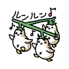 Eggplant penguin sticker #4243440